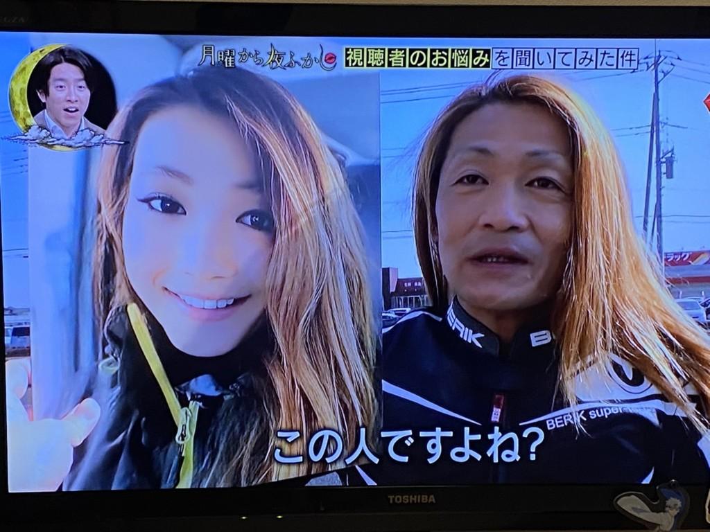 正妹「重機騎士」網路爆紅 節目採訪一拍「鬍渣真面目」傻眼