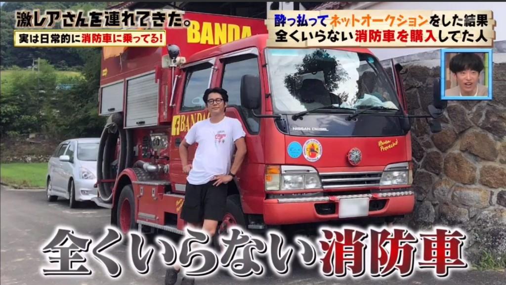 醉酒手滑「買一台消防車」被老婆罵爆!人夫「花1年神改造」客人大排長龍
