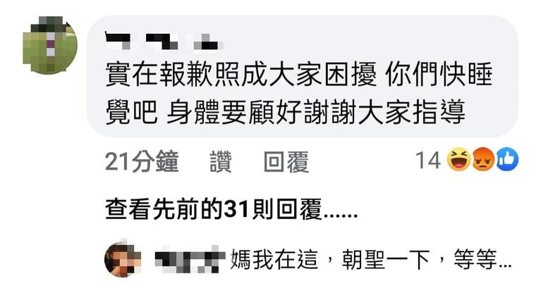 愛馬仕阿姨「出征店員」反遭網洗臉 IG被灌爆「母出面道歉」:本性善良