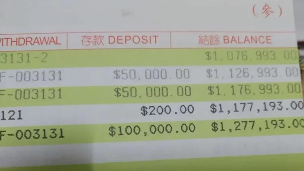 女友藏百萬存款!52K公務員男「想分擔」遭拒心酸:都吃我用我的