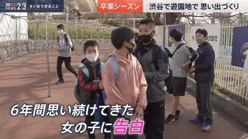 小6男勇敢告白...被拍下登全國新聞!網友看結局:記者太壞啦