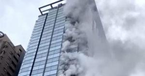 北市京站大樓失火!漫天「濃黑煙」疑排煙設備起火
