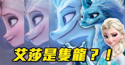 拉雅跟冰雪奇緣有關係?18個動畫神細節:《玩具總動員2》因4個字母差點被刪光