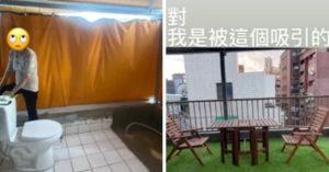 台北看月租12K房!到現場「晃動黃帆布」她嚇傻:台北都這樣?