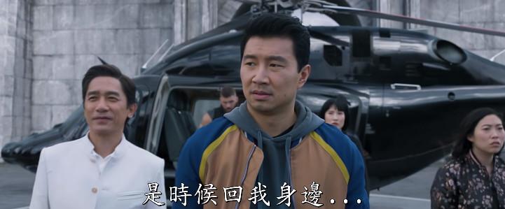 漫威電影《尚氣》主角「撞臉習近平」?網友看預告哀號「辱華了」