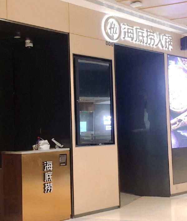 海底撈爆「每桌藏2支監視器」回傳中國?業者回應了