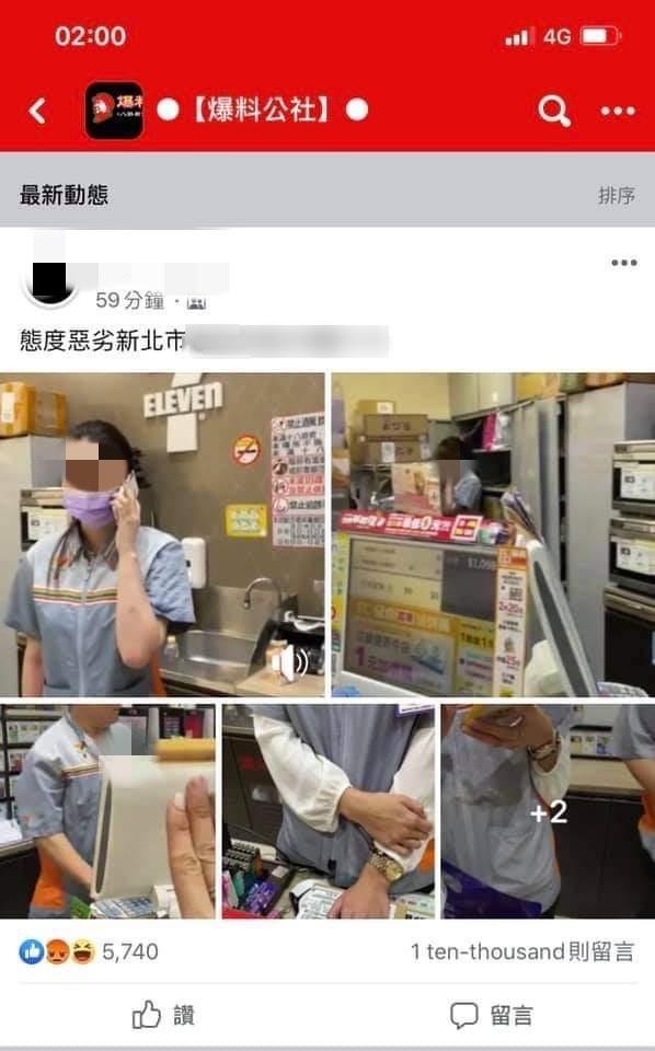 愛瑪仕姐遭爆「無業→貴婦」!前夫控「吸財產、下咒」:她哪裡善良?