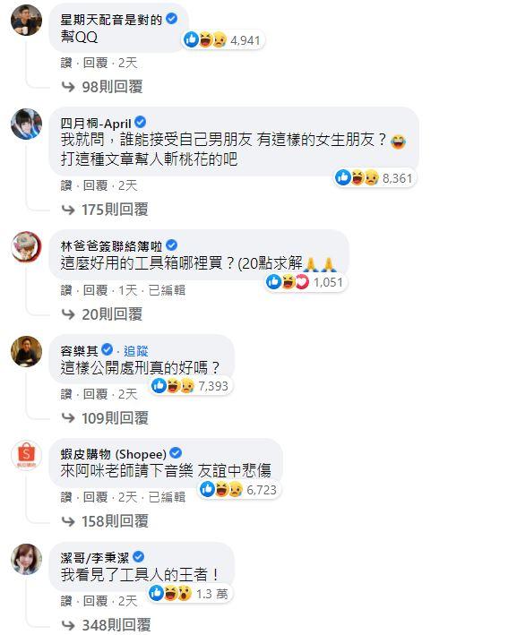 幫帶小孩!網紅分享跟單身男「6年純友誼」 網友愣:工具人界的LV