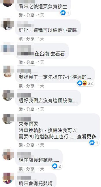 超商店員新技能GET!現場「印製潮T」網友跪:以後幫接生?