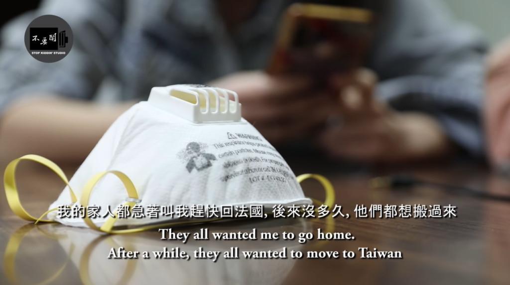 外媒報導「大讚台灣」 法國妹來台嚇到「跟想像差好多」