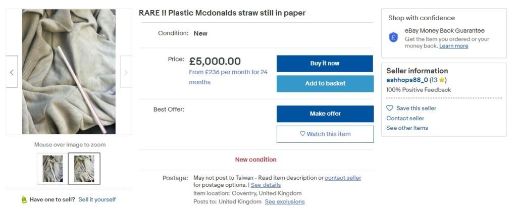 限塑後絕版了!麥當勞塑膠吸管「1支要價20萬」超好賣
