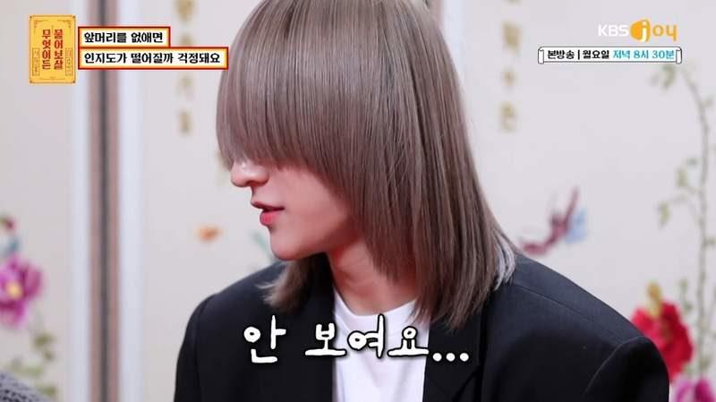 打破臉盲?韓男團成員「瀏海蓋臉」看不到路 「掀開頭髮」帥氣爆表:別藏私!