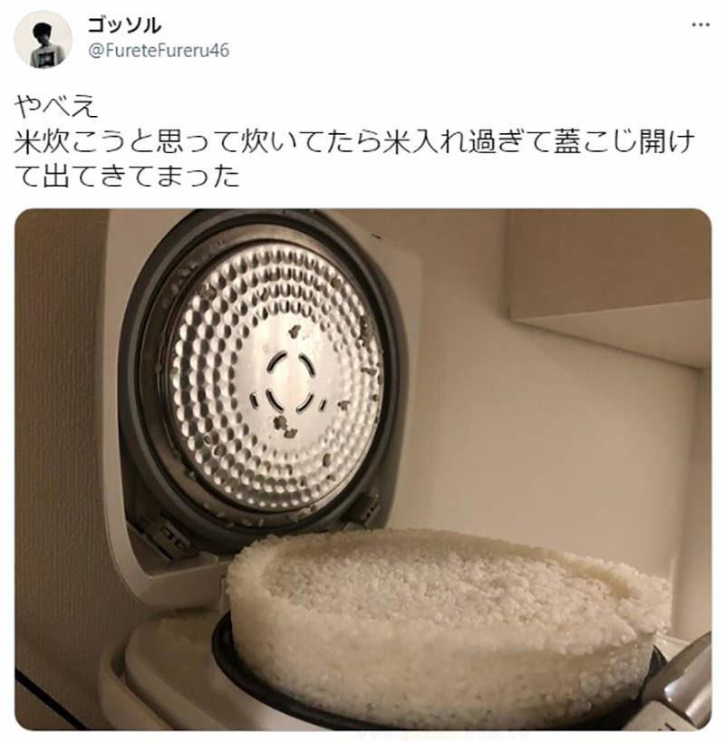 料理新手第一次煮白飯!打開「只剩一片鐵」網同情:沒煮過真的不知道