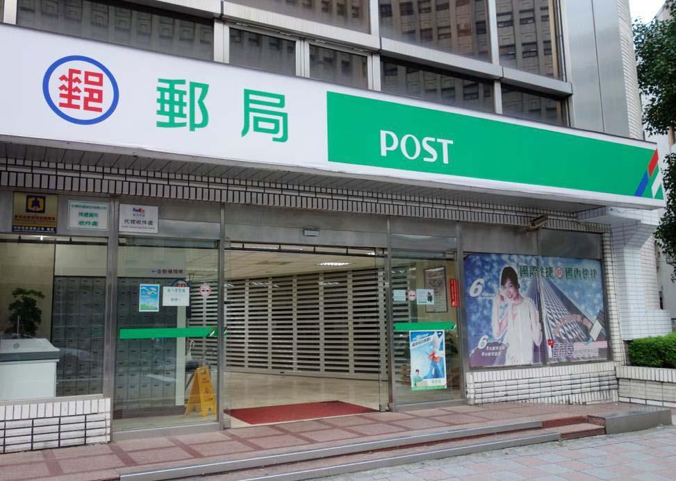 郵局被爆「營業時間改9 18」 員工痛斥血汗「乾脆24小時!」網戰翻