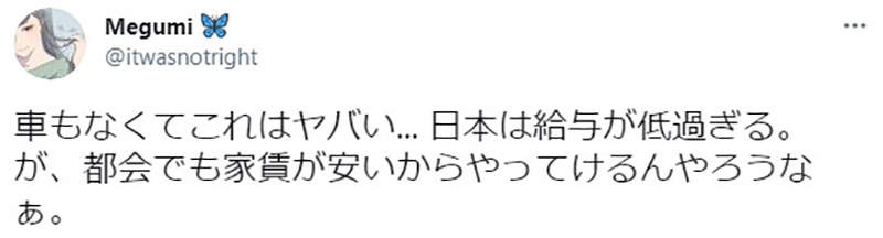 28歲的人存款金額有多少?日本訪問震撼社會...年輕人痛喊:我也想存錢