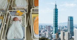 搶救台灣沒人生子!政院釋3大福利:育嬰留職停薪可「領80%薪水」