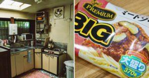 30歲男半夜擅闖民宅「微波義大利麵」 一小時後突然身亡