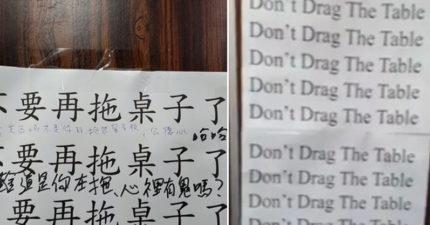 電梯打開都是白紙!貼滿中英文「不要再拖桌子」住戶大戰
