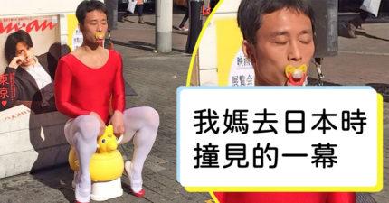 21個害老外「腦漿蒸發」的日本怪象 上廁所驚見「少女人頭」嚇傻