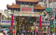 萬華阿公店「2小姐染疫」 老司機驚曝「公檯制」:連結人數恐爆表