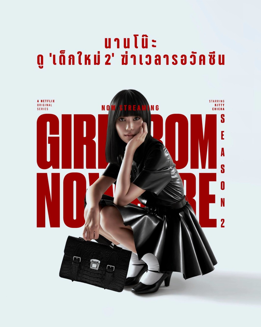 爆紅《轉學來的女生》感謝粉絲貼「台灣、香港旗」!小粉紅罵辱華「改圖後更氣」