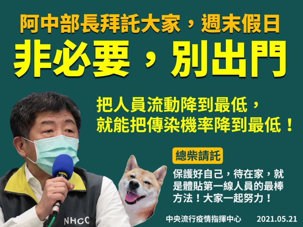 「染疫的年輕人會越來越多」 在美過來人給台灣「11點防疫建議」