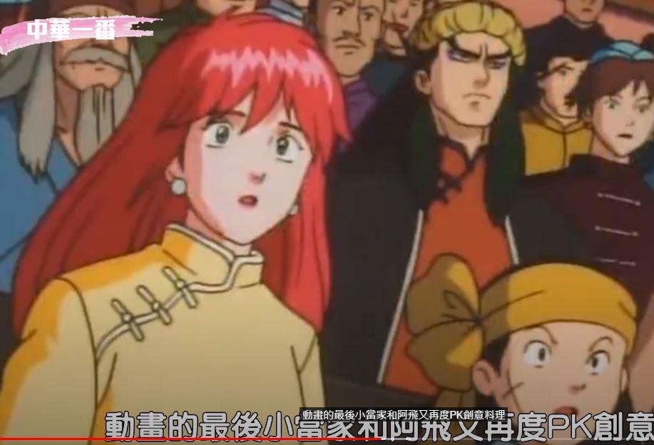 小時候一定看過!超經典動畫的「你不知道的結局」 小狼跟小櫻真的有一起嗎?