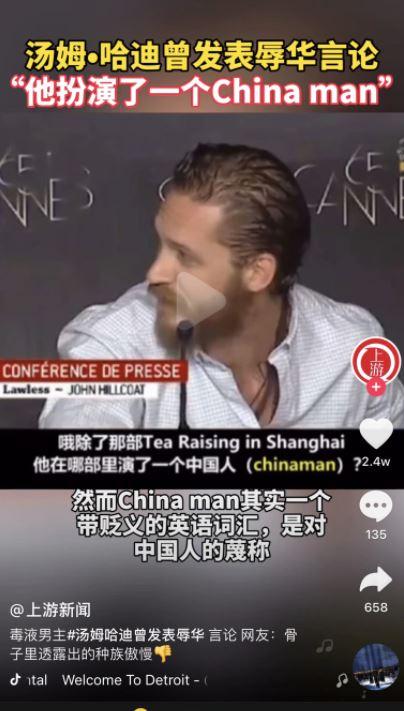 《猛毒2》湯姆哈迪也辱華?「9年前一句話」中國網友喊抵制:道歉才要看