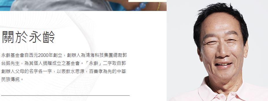 郭董出手!爭取500萬劑BNT疫苗「德國直送台灣」:拼72小時內完成