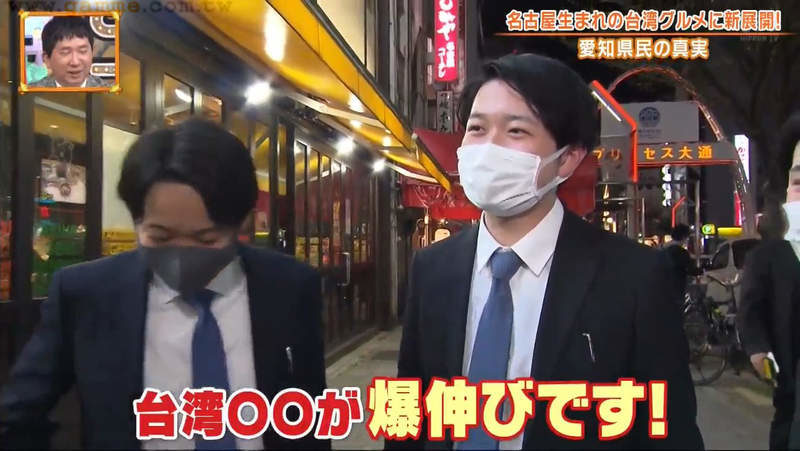 台湾咖哩日本爆红