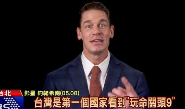 John Cena向中國人道歉