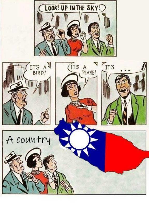 west taiwan meme