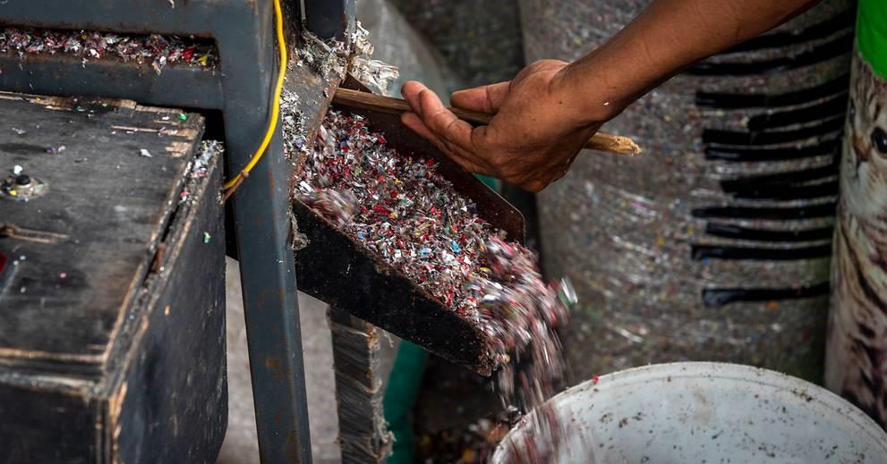 塑膠環保磚