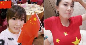 劉樂妍喜曬「加入共產黨」照被警告 王浩宇檢舉違法:幫助她回祖國!