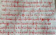 學生用「失傳古文字寫功課」 超強老師花3小時解密:加班費拿來