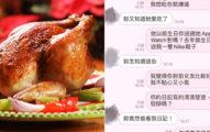 逼男友1.5h「衝宜蘭買烤雞」被拒 女PO網公審:小氣男該放生?