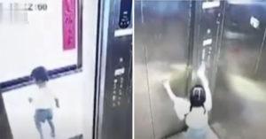 女童「獨自搭電梯」後消失 家人晚一步上樓「只剩屍體」