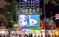 「歡迎來逛!」瑞豐夜市宣佈恢復營業 民眾怒罵:要錢不要命?