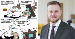 立陶宛外長轉發台插畫家作品「白鶴報恩」 臉書被感謝灌爆!