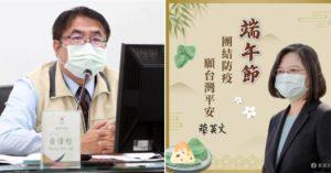 黃偉哲在總統貼文留言「粽盼親離」 「粽然」刪文仍被酸:已截圖