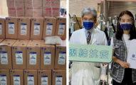 賈永婕3天募9千萬「捐342台防疫神器」 ICU醫生爆哭「致最高敬意」