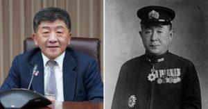 長輩群謠傳「陳時中是129歲日本人」 本名「南雲忠一」網看照笑翻