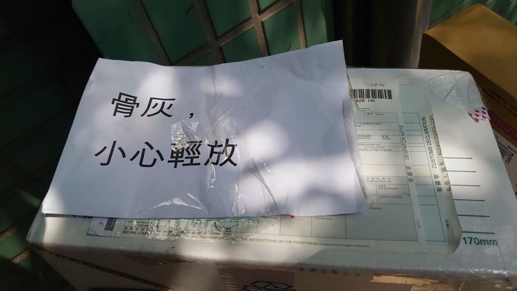 送包裹驚見「骨灰」網質疑真實性 郵差曝是真的:對方哭著來領