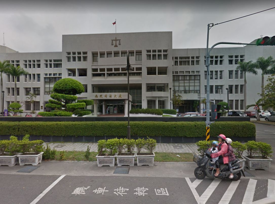 教授「扮國中女」騙8童拍下體照 辯稱壓力太大「可憫恕」遭法官打臉