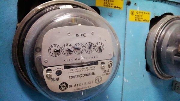 停電電費貴