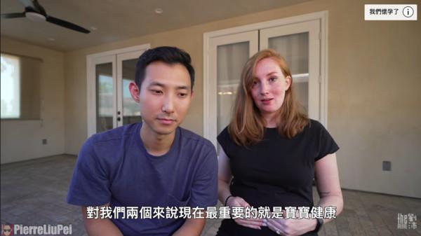 等不到疫苗!YouTuber劉沛帶孕妻回美國 親揭返鄉待產原因