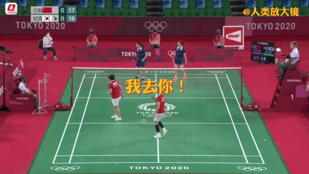 中國羽球選手罵我曹