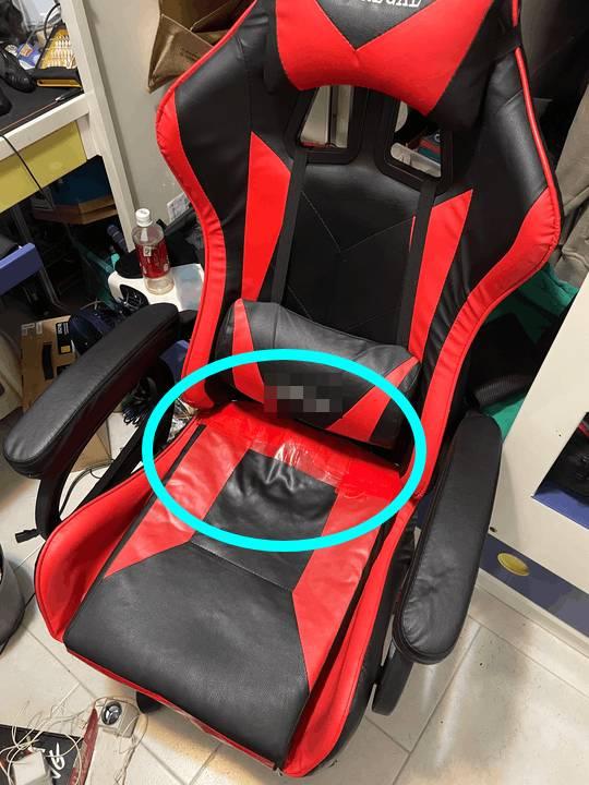 淘寶電競椅