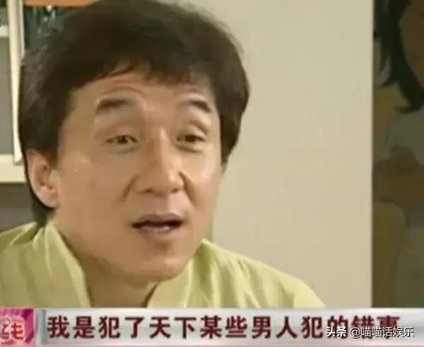 成龍想加入共產黨