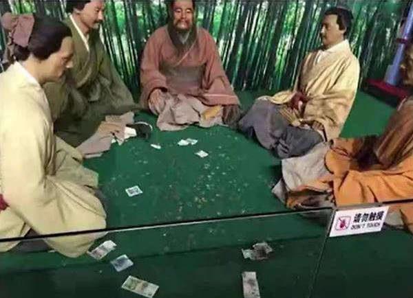 孔子與弟子賭博
